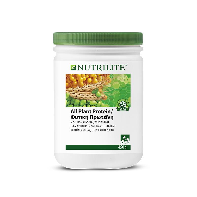 All Plant Protein NUTRILITE™ - pflanzlich aus Soja, Weizen, Erbsen in Pulverform - 450 g - Amway