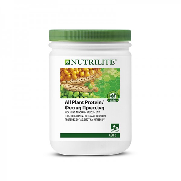 All Plant Protein NUTRILITE™ - 450 g - Amway